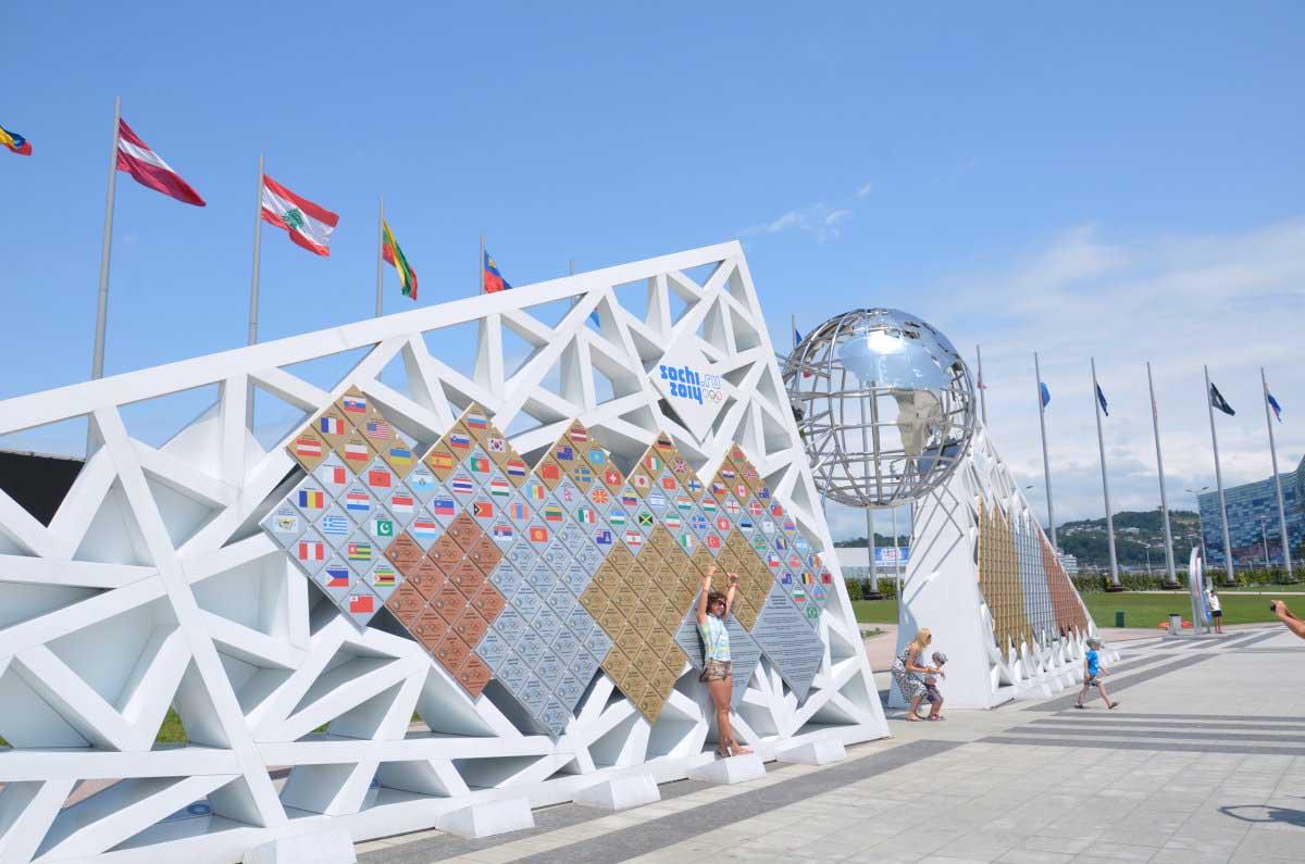 медальная площадь олимпийский парк